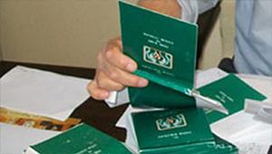 böbrek nakli ve yeşil kart